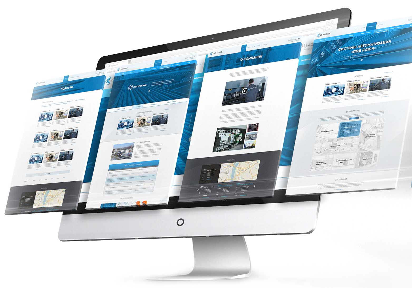 Контакты веб-студии в Калининград